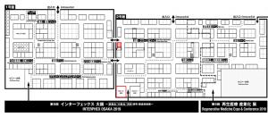 小間及びセミナー会場地図